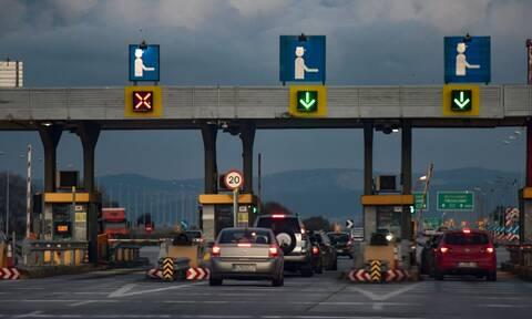 Διόδια - Νέες τιμές: Τι αλλάζει από την Πρωτοχρονιά σε τρεις αυτοκινητόδρομους