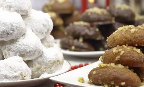 Παραμονή Πρωτοχρονιάς: Προσοχή! Τι ώρα κλείνουν σούπερ μάρκετ, κρεοπωλεία, ζαχαροπλαστεία