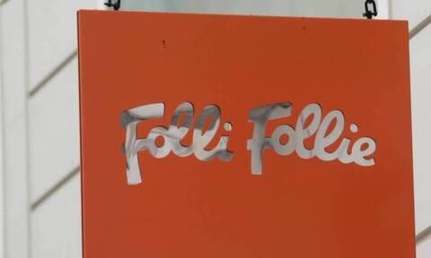 Αίτηση υπαγωγής στα άρθρα 106β και 106δ του Πτωχευτικού Κώδικα κατέθεσε η Folli Follie