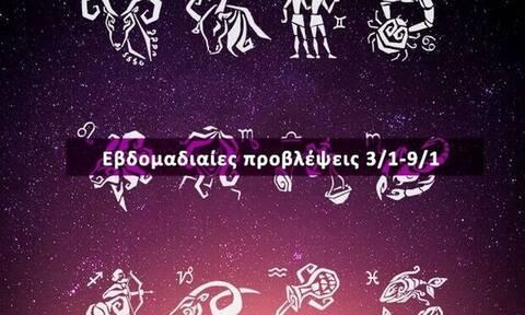 Εβδομαδιαίες προβλέψεις από 03/01 έως 09/01 σε 20 δευτερόλεπτα!