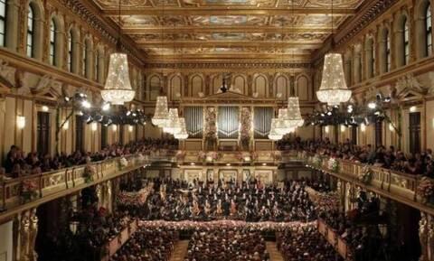 Η Πρωτοχρονιάτικη συναυλία της Φιλαρμονικής Ορχήστρας της Βιέννης