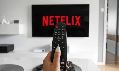 Έτσι θα στείλεις την αγαπημένη σου σειρά στο Netflix