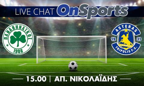 Live Chat Παναθηναϊκός-Αστέρας Τρίπολης
