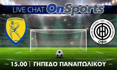 Live Chat Παναιτωλικός-ΟΦΗ