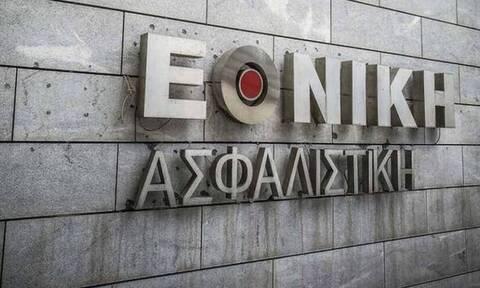 Αίτημα για παρέμβαση της Επιτροπής Ανταγωνισμού στη διαδικασία πώλησης της Εθνικής Ασφαλιστικής