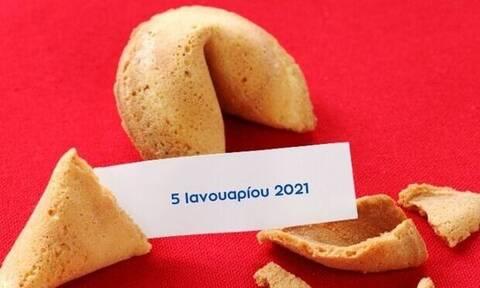 Δες το μήνυμα που κρύβει το Fortune Cookie σου για σήμερα 05/01