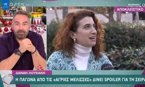 Δανάη Λουκάκη: «Δεν ξέρω αν θα βαφτίσω το παιδί του Σωτήρη Κοντιζά»