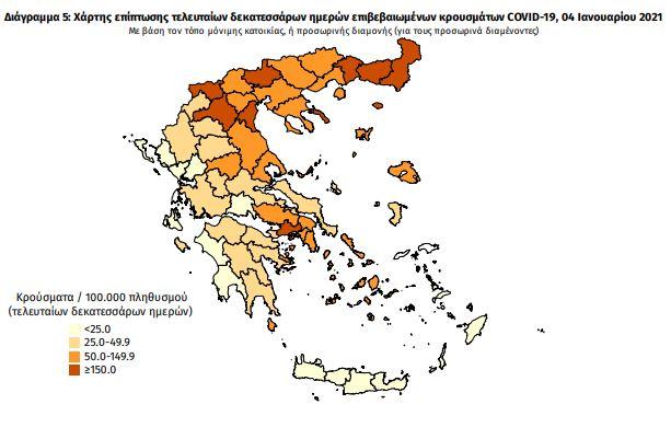 Κρούσματα σήμερα: 200 στην Αθήνα, 64 στη Θεσσαλονίκη – Ο χάρτης της διασποράς των νέων μολύνσεων