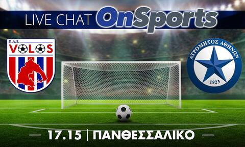 Live Chat Βόλος-Ατρόμητος 0-0
