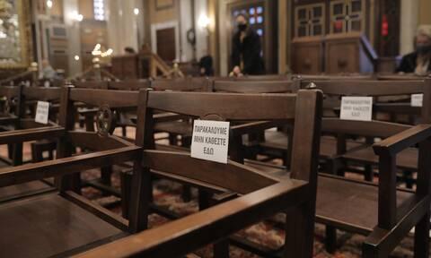 Συναγερμός στην Κοζάνη: Θετικοί στον κορονοϊό πέντε ιερείς - Ανησυχία για διασπορά