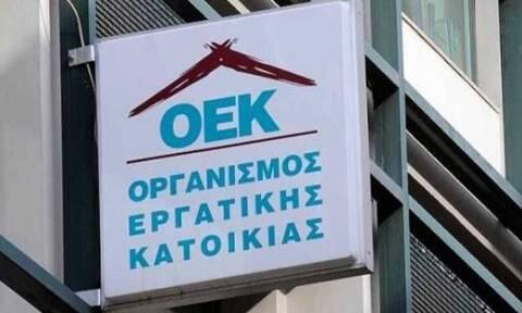 ΟΑΕΔ: Πήρε παράταση η ρύθμιση οφειλών δικαιούχων του τ.ΟΕΚ