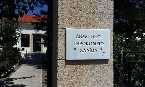 Κορονοϊός – Χανιά: Στο νοσοκομείο έξι ηλικιωμένοι από το Δημοτικό Γηροκομείο