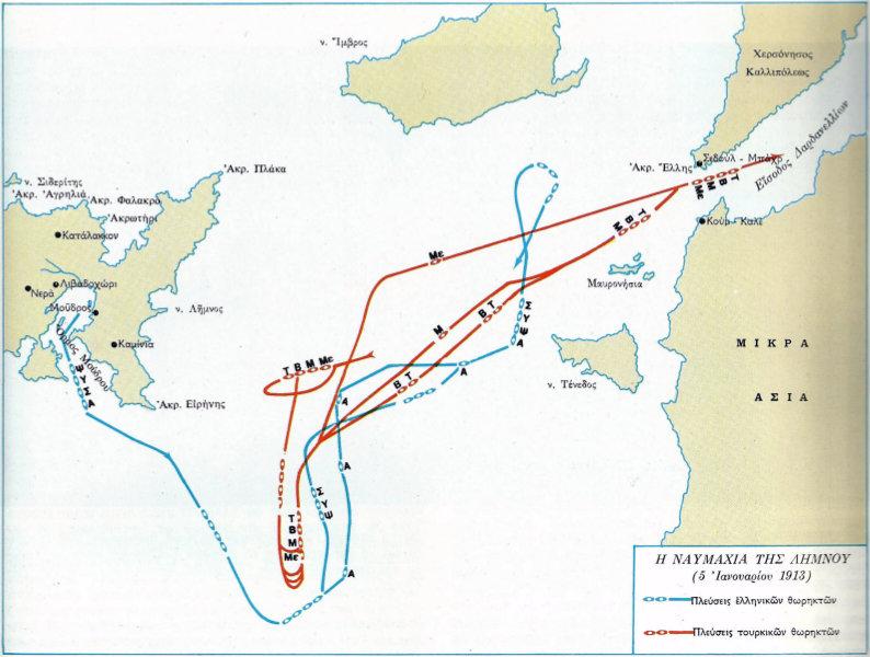 Navmaxia Limnou map