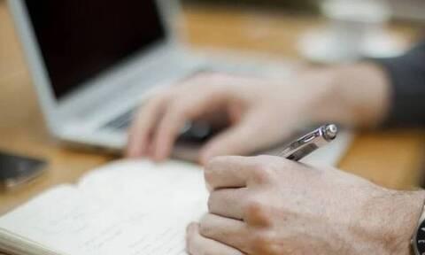 Επίδομα 534 ευρώ: Συνεχίζονται οι αναστολές συμβάσεων εργασίας και τον Ιανουάριο