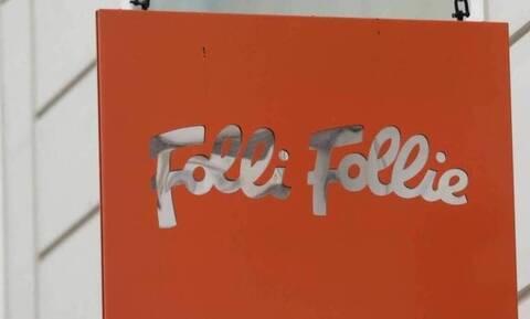 Σκάνδαλο Folli Follie: Ραγδαίες εξελίξεις - Στη Βουλή η δικογραφία