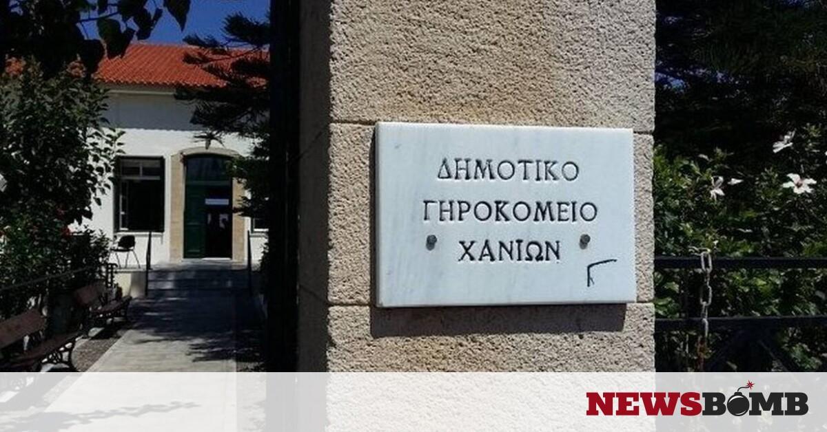 facebookdimotiko girokomio xanion 2