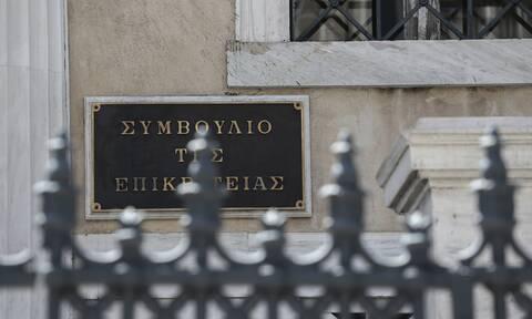 Αίτηση στο ΣτΕ κατά της επιτροπής εξωδικαστικής επίλυσης φορολογικών διαφόρων