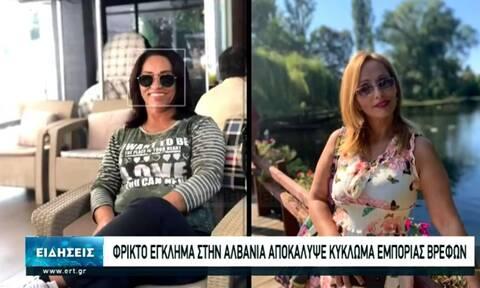 Διπλό φονικό στην Αλβανία αποκάλυψε παράνομο κύκλωμα εμπορίας βρεφών στην Ελλάδα!