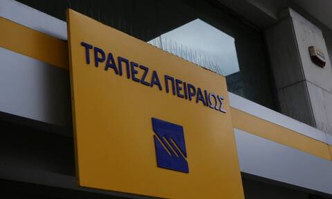 Τράπεζα Πειραιώς: Έγινε η μετατροπή των CoCos - Εκδόθηκαν 394,4 εκατ. νέες μετοχές