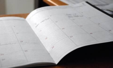 Καθαρά Δευτέρα, Πάσχα, Αγίου Πνεύματος: Πότε «πέφτουν» φέτος όλες οι αργίες