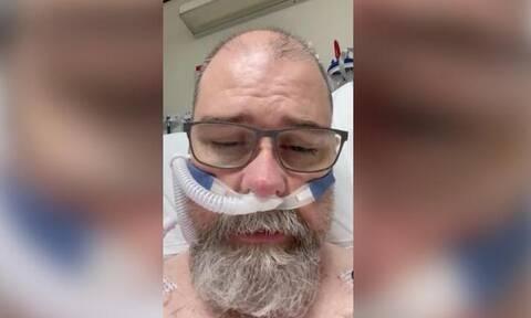Κορονοϊός: Δραματική εξομολόγηση αρνητή μέσα από το νοσοκομείο - «Μην κάνετε το ίδιο λάθος»