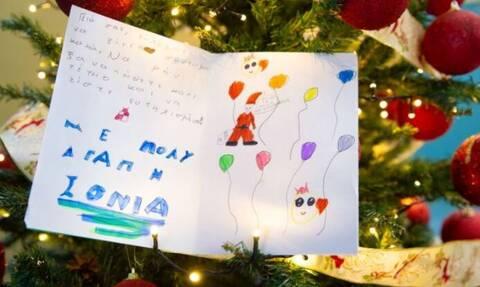 Κορονοϊός: Συγκινούν οι ευχές παιδιών σε ασθενείς στη Θεσσαλονίκη - «Να αναρρώσετε γρήγορα»