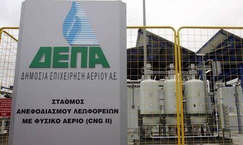 ΔΕΠΑ: Άρχισε η τροφοδοσία της Ελλάδας με φυσικό αέριο από τον αγωγό ΤΑΡ