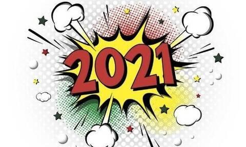 Τα πάντα θα είναι διαφορετικά για αυτά τα ζώδια το 2021
