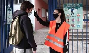 В Греции учащиеся начальных классов возвращаются за парты 11 января
