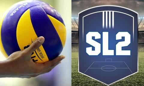 Επίσημο: Δράση ξανά για Super League 2 - Volley League