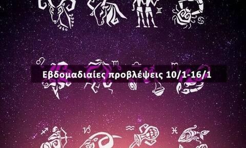 Εβδομαδιαίες προβλέψεις από 10/01 έως 16/01 σε 20 δευτερόλεπτα!