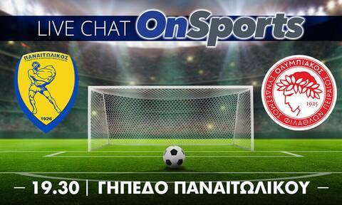 Live Chat Παναιτωλικός-Ολυμπιακός