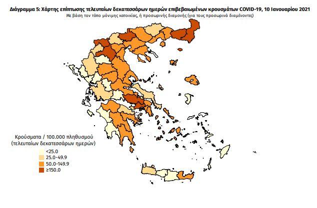 Κρούσματα σήμερα: Σταθερά πρώτη η Αττική – Πού εντοπίζονται οι μολύνσεις – Ο χάρτης της διασποράς