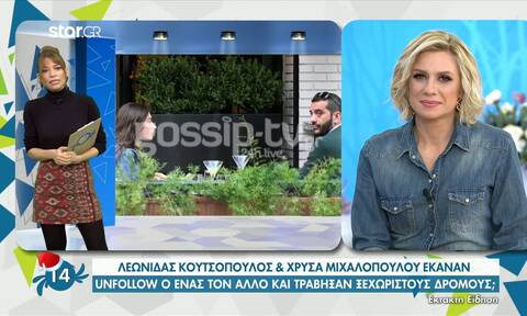 Χώρισε ο Λεωνίδας Κουτσόπουλος; (vid)