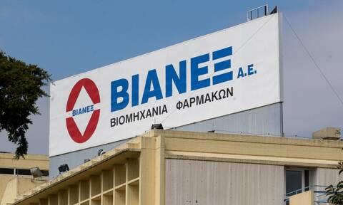 Η BIANEΞ στηρίζει τις δράσεις του ΕΚΠΑ για τα 200 χρόνια από την έναρξη της Ελληνικής Επανάστασης