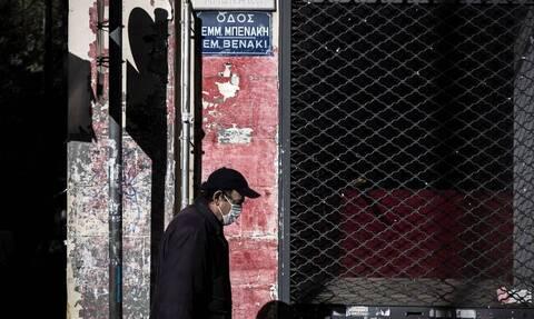 Κορονοϊός: «Παγώνουν» για 75 ημέρες οι επιταγές πλητττόμενων επιχειρήσεων