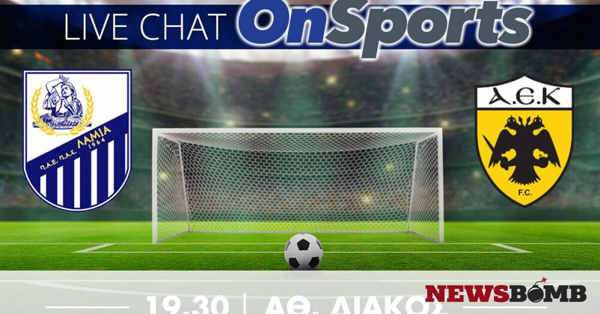 facebookLAMIA AEK live