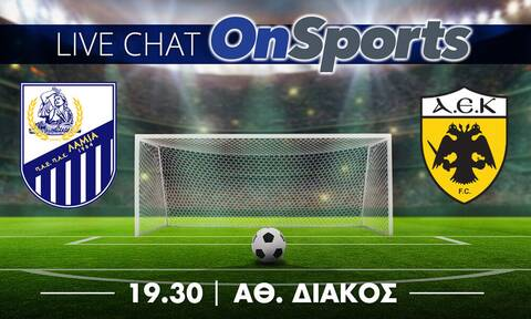 Live Chat Λαμία-ΑΕΚ