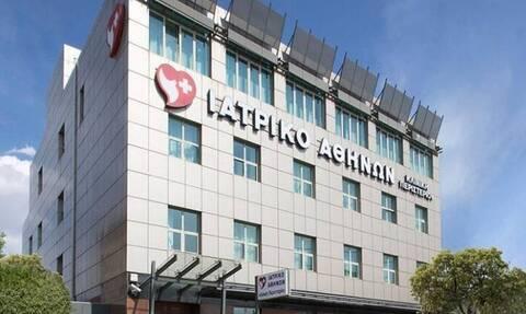 Ιατρικό Αθηνών: Σταθερά ανοδική τροχιά πάρα την πανδημία