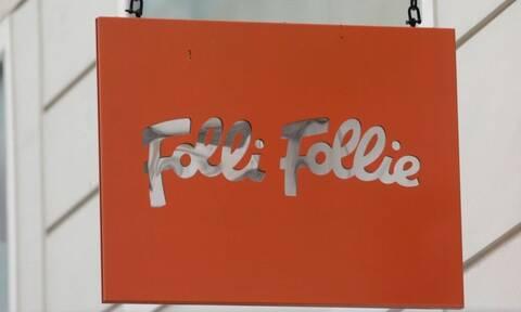 Ενδιάμεση χρηματοδότηση ύψους 13 εκατ. ευρώ έλαβε η Folli Follie