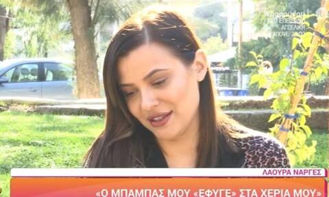 Λάουρα Νάργες: «Έπιασα πάτο τότε, ήταν η χειρότερη χρονιά της ζωής μου»