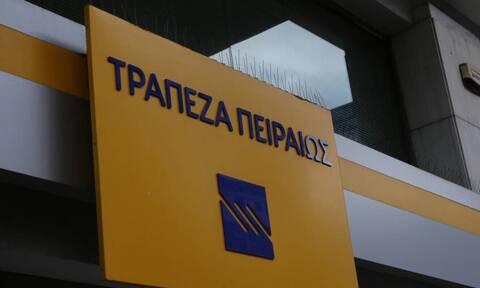 Τράπεζα Πειραιώς: Στις 14 Ιανουαρίου η διαπραγμάτευση των νέων μετοχών στο Χρηματιστήριο