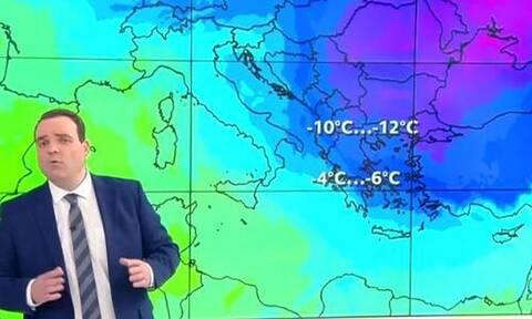 Πού θα χιονίσει: Χιόνια και στην Αθήνα «βλέπει» ο Κλέαρχος Μαρουσάκης (vid)