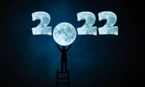 Για το 2022 είναι όλα ανοικτά...