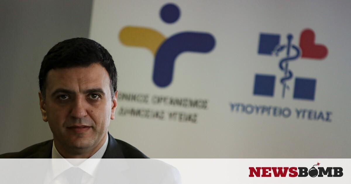 Κορονοϊός – Κικίλιας: Αυτές είναι οι 7 «κόκκινες» περιοχές στην Ελλάδα – Newsbomb – Ειδησεις