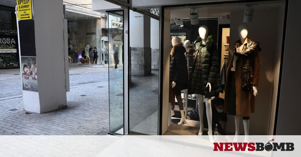 Click away: Έτοιμοι να ανεβάσουν ρολά οι έμποροι και με… ραντεβού – Τα μέτρα που εξετάζονται – Newsbomb – Ειδησεις