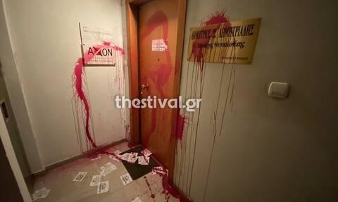 Θεσσαλονίκη: Επίθεση αναρχικών στο γραφείο αντιδημάρχου του Δήμου Θεσσαλονίκης