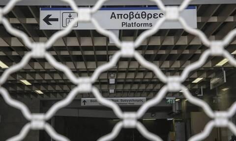 Κλείνει σήμερα ο σταθμός του μετρό στο Πανεπιστήμιο