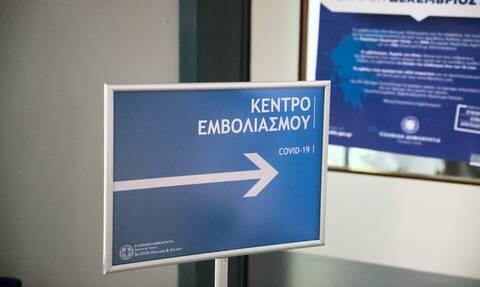 Κορονοϊός: «Επικίνδυνος» ο εμβολιασμός ενηλίκων σε παιδιατρικά νοσοκομεία