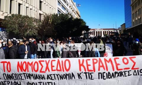 Συγκέντρωση φοιτητών στο κέντρο της Αθήνας κατά του νομοσχεδίου για τα ΑΕΙ